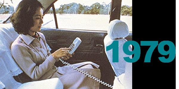 lady in car in 1979